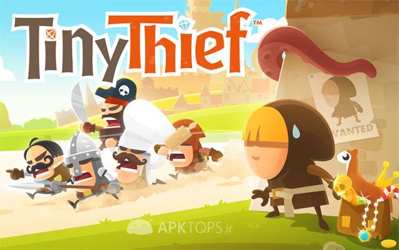 Tiny Thief 2.0.0