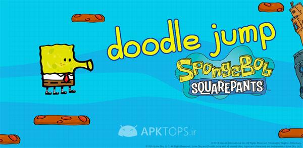 Doodle Jump SpongeBob 1.01
