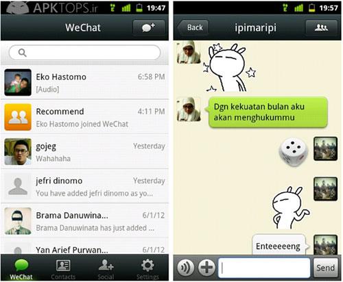 WeChat 5.0 (2)