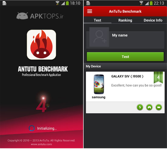AnTuTu Benchmark 4.2.1