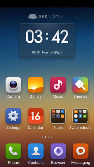 MiHome Launcher 2.11.0