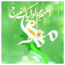 Doa Mahdavi