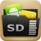 جدیدترین نسخه اپ تو اس دی AppMgr Pro III اندروید