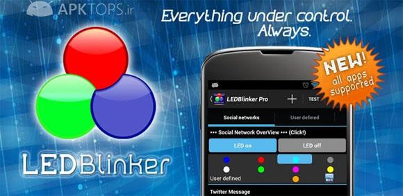 LEDBlinker Pro 5.7.0