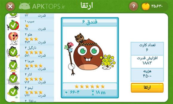 دانلود بازی quiz of king برای ویندوز فون بازی مهیج و ایرانی