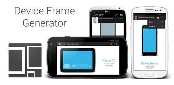 Device Frame Generator 1.1.6