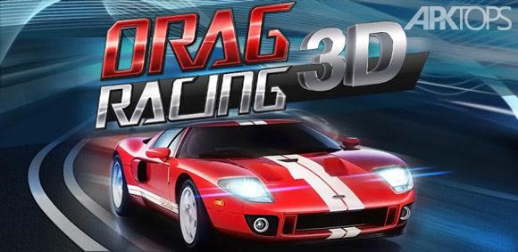 Drag-Racing-3D