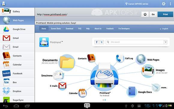 دانلود PrintHand Mobile Print Premium 7.4.5 نرم افزار پرینت از طریق اندروید