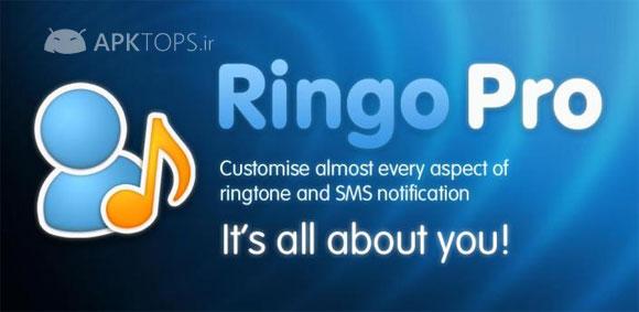 Ringo Pro Text & Call Alerts 1.5.4