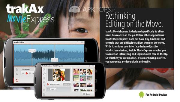 trakAx MovieExpress 1.75
