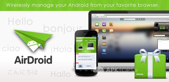 AirDroid 2.0.8 Final