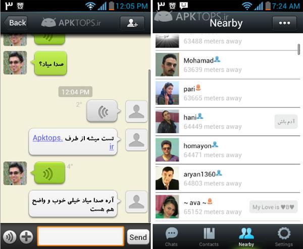 Dialog Messenger alpha 2.0 (5)