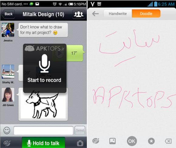 MiTalk Messenger 5.0.735