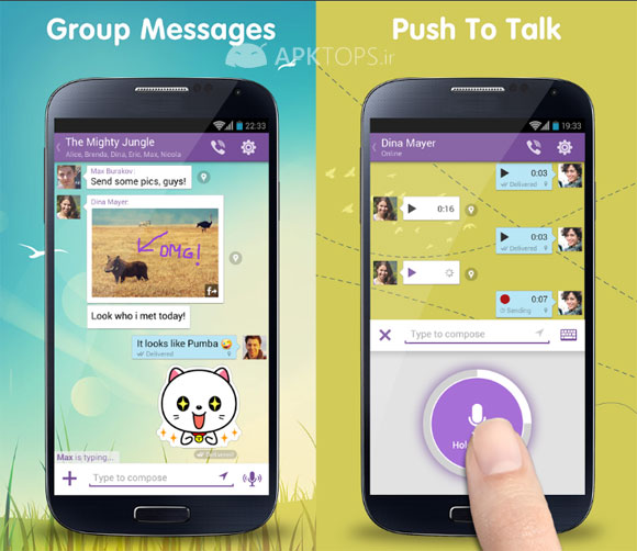 Viber Free Calls & Messages 4.2.0.1656