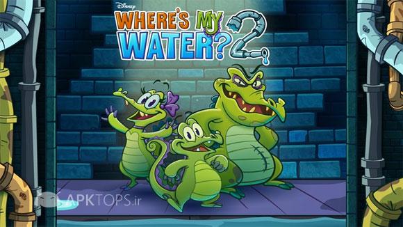 Where's My Water 2 1.2.0