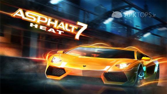 Asphalt 7 Heat 1.1.1