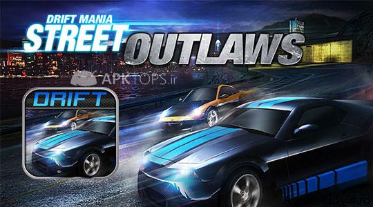 Drift Mania Street Outlaws 1.05