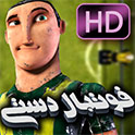 Football Dasti