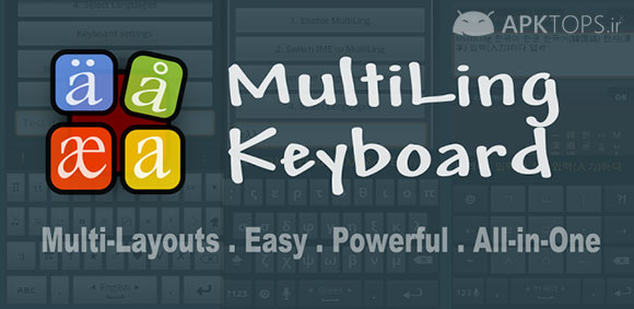 MultiLing-Keyboard