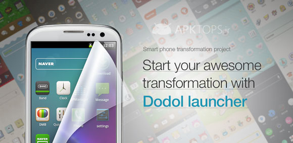 dodol Launcher - phone decor 1.1.2008