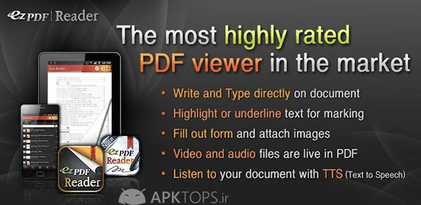 ezPDF Reader Multimedia PDF 2.4.3.0