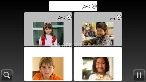 Rosetta Course 2.0.4 (2)