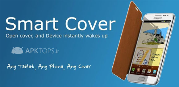 Smart Cover Pro (Screen Off) 1.39