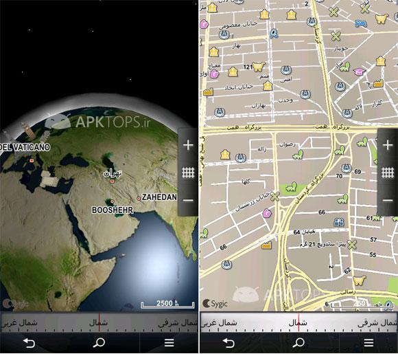 Sygic GPS Navigation 14.0.2