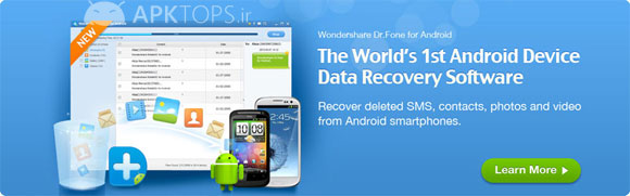 Wondershare Dr.Fone for Android 4.0.0.60 (3)