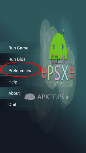 ePSXe for Android 1.9.17 (3)