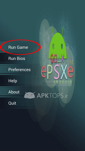 ePSXe for Android 1.9.17 (6)