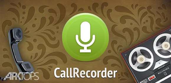 Call-Recorder-Full