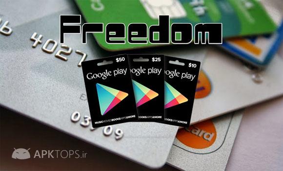 Freedom 1.0.5