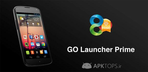 GO Launcher EX Prime 4.16 build 317 (2)