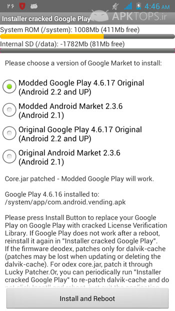 Google Play Store 4.6.17