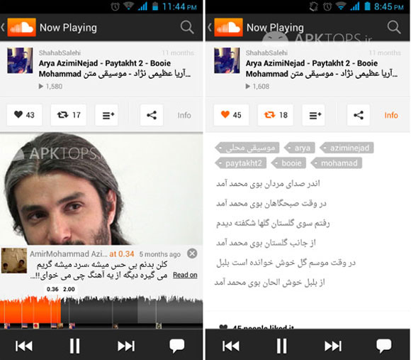 SoundCloud - Music & Audio 2.7.10 (2)