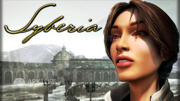 Syberia (Full) 1.0.3