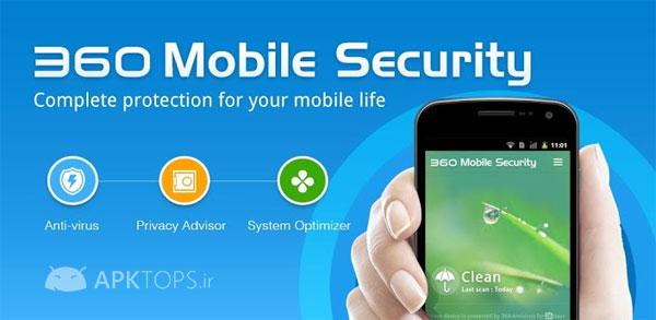 360 Security – Antivirus FREE 1.9.0