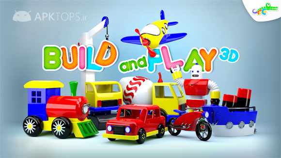 Build and Play 3D 1.1