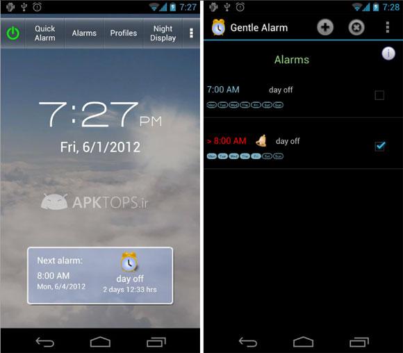 Gentle Alarm 3.9.3.2 (2)