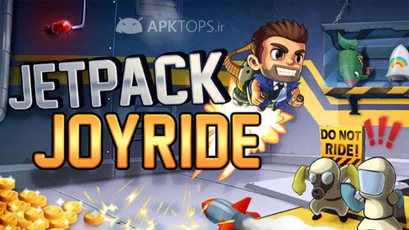 Jetpack Joyride 1.6.1