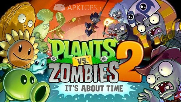 Plants vs. Zombies 2 2.2.2