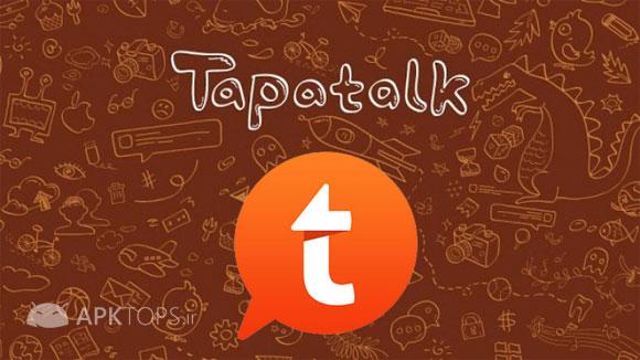 Tapatalk Forum App Pro 4.6.2