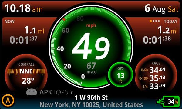 Ulysse Speedometer Pro 1.9.7