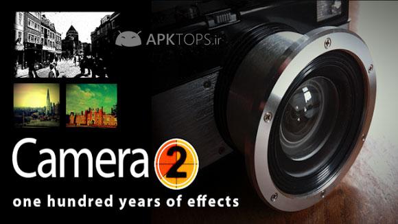 Camera 2 3.0.1  (2)