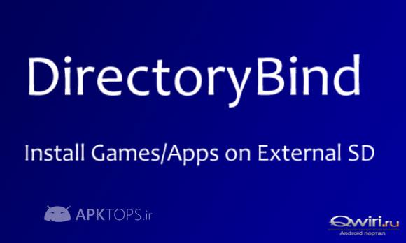 DirectoryBind 0.2.0o