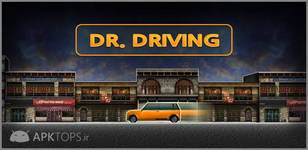 Dr. Driving 1.31