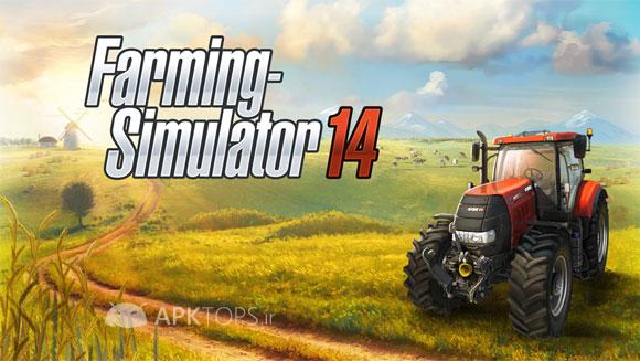 Farming Simulator 14 1.1.5