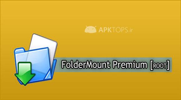 FolderMount Premium [ROOT] 2.6.12