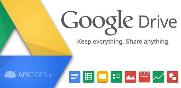 Google Drive 1.3.144.25